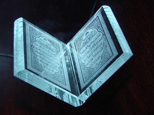 Crystal Quran